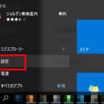 Bluetooth(ブルートゥース)搭載 PCからは、Bluetoothスピーカーに接続して音楽が流せます。