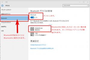 bluetooth-3