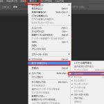 【Adobe Photoshop CC】のグリッド表示を消すには?