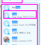 Skypeでユーザを追加する方法