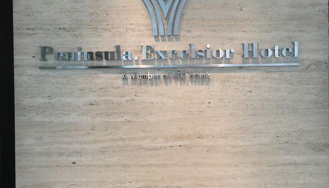 【シンガポール】ペニンシュラ エクセシオールホテル Peninsula Excelsiorに宿泊してみた感想など