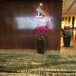 シンガポールチャンギ空港内にあるシルバークリスラウンジに潜入!