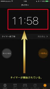 iphone-timer-6