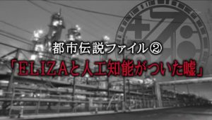 yarisugi-12