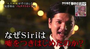 yarisugi-14