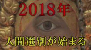 yarisugi-36
