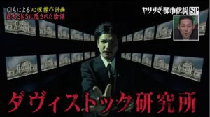 yarisugi-6