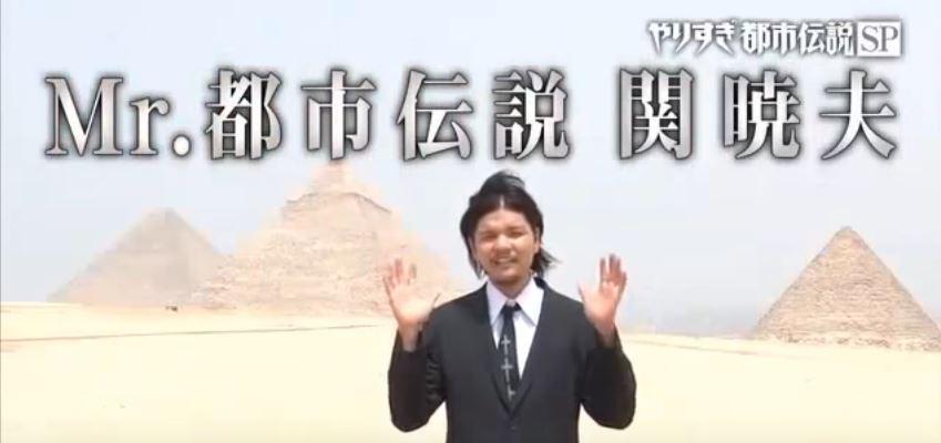 関暁夫の画像 p1_30