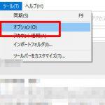Evernoteでローカルファイルの保存先を確認・変更するには?