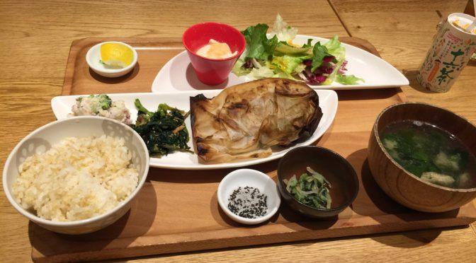 【おぼんdeごはん 定食&CAFE】カラスガレイの紙包み焼き醤油麹バターを食べてみた