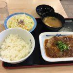 【松屋】にんにく味噌定食を食べてみた!