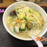 【福しん】野菜タンメン+餃子6個を食べてみた!