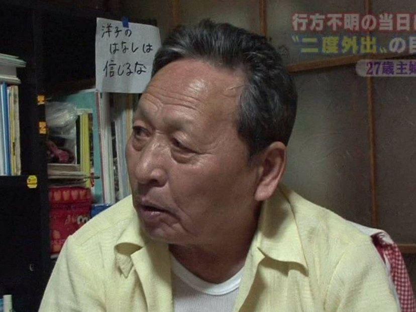 売春 島 ジャーナリスト 失踪 事件