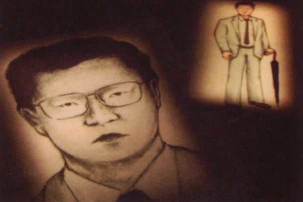 事件 ジャーナリスト 売春 島 失踪 【未解決事件の闇11】女性編集者失踪・容疑者Xの知られざる真実