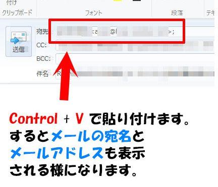 Windows Liveメールで効率的にメールの返信を行う方法