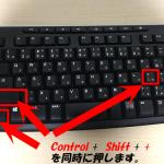 Excelで使える便利なショートカットのまとめ