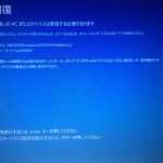 Windows 10 Creators Update  はバグだらけ!要注意!絶対入れるな!