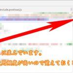 Google Chrome(グーグルクロム)でJavaScriptのデバッグ方法