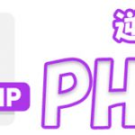 PHPでよく使う関数の逆引きテクニック一覧