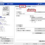 プリンター DCP-J562N の印刷速度が遅いので早くした時の手順