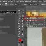 Adobe Photoshop / ゴミを簡単に取り除く方法 / スポット修復ブラシツール